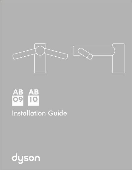 Dyson Airblade Tap (AB09, AB10)