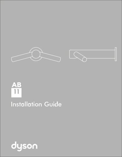 Dyson Airblade Tap (AB11)
