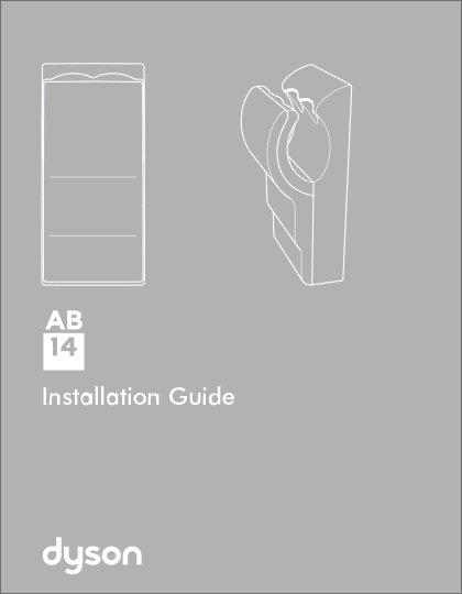 Dyson Airblade dB (AB14)